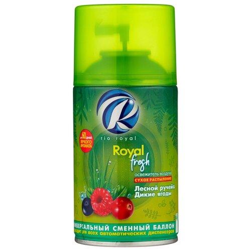 royal Rio Royal сменный баллон Royal Fresh Лесной ручей и Дикие ягоды, 250 мл
