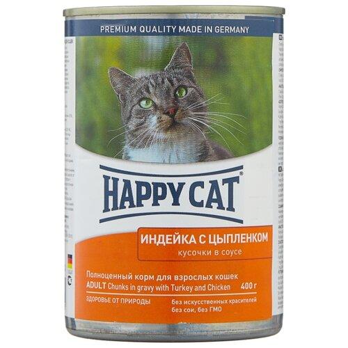 Влажный корм для кошек Happy Cat с цыпленком, с индейкой 400 г (кусочки в соусе)