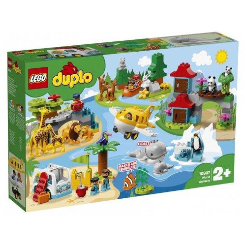 Конструктор LEGO DUPLO 10907 Животные мира конструктор lego мои первые домашние животные 18дет