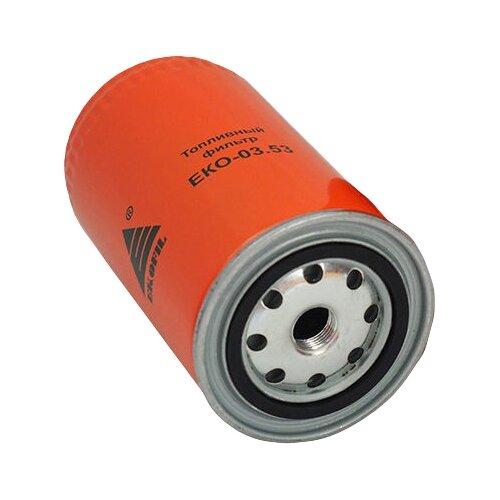 Топливный фильтр Ekofil EKO-03.53 топливный фильтр ekofil eko 03 358