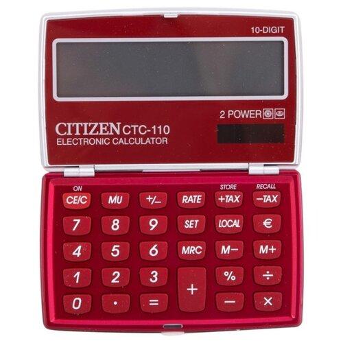 Калькулятор карманный CITIZEN CTC-110 бургунди