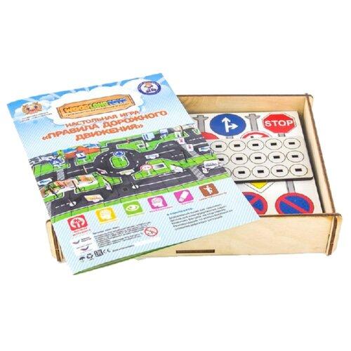 Настольная игра Woodland Правила дорожного движения Базовый набор настольная игра woodland мемори