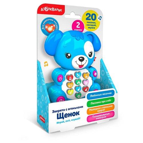 Купить Развивающая игрушка Азбукварик Зверята с огоньками. Щенок голубой, Развивающие игрушки