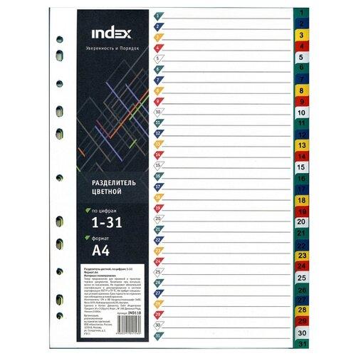 Index Разделитель пластиковый А4, цифровой 1-31 цветной белый