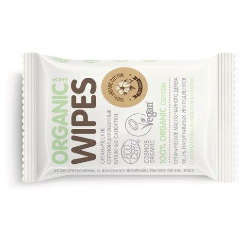 OS / Organic Wipes / Органические сертифицированные влажные салфетки с антибакт. компонентом, 20 шт недорого