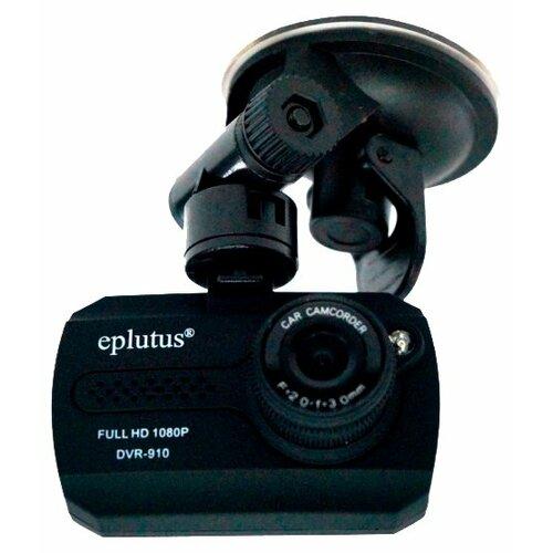 видеорегистратор eplutus dvr 919 антисептик спрей для рук в подарок Видеорегистратор Eplutus DVR-910, черный