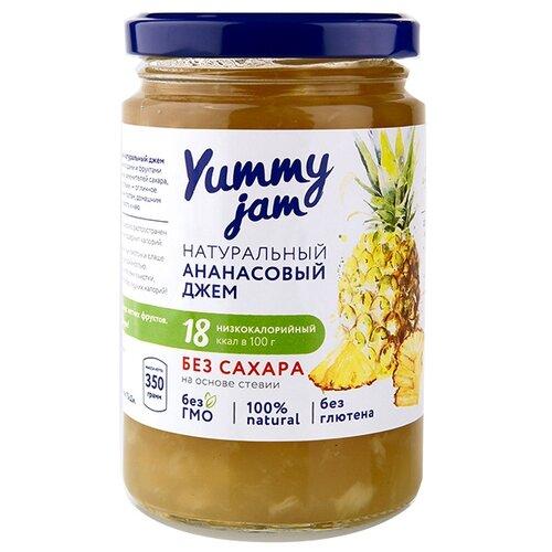 Джем Yummy jam натуральный ананасовый без сахара, банка 350 г