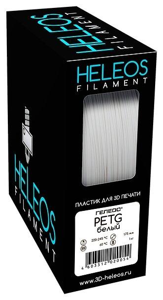 PETG пластик Heleos 1.75 мм белый 1 кг фото 1