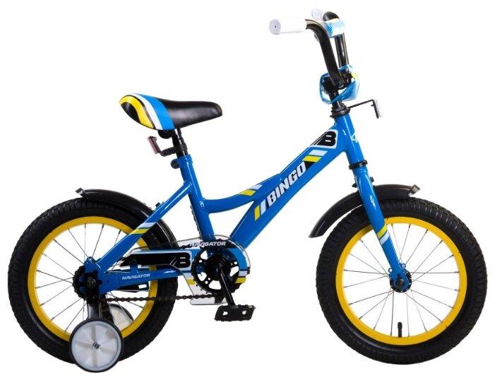 Детский велосипед Navigator Bingo (ВМ14190/ВМ14191)