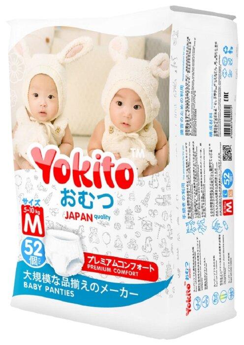 Трусики-подгузники Yokito М 5-10 кг 52 шт