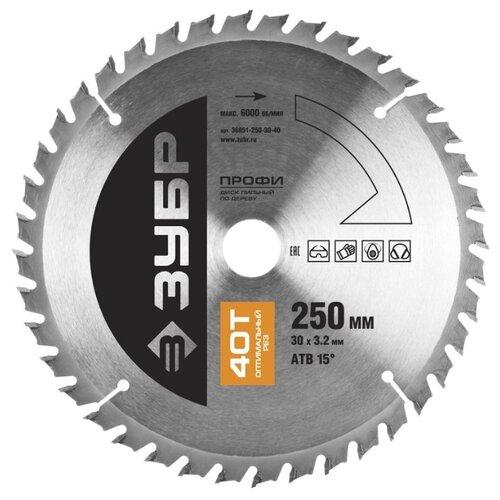 Пильный диск ЗУБР Профи 36851-250-30-40 250х30 мм диск пильный твердосплавный зубр ф200х32мм 36зуб 36851 200 32 36