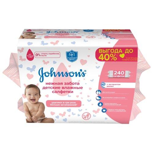Влажные салфетки Johnson's Baby Нежная забота с экстрактом шелка запасной блок, липучка, 240 шт.