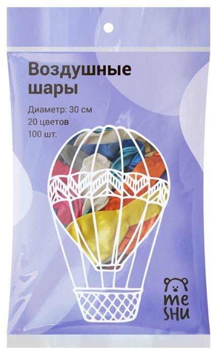Набор воздушных шаров MESHU металлик (100 шт.)