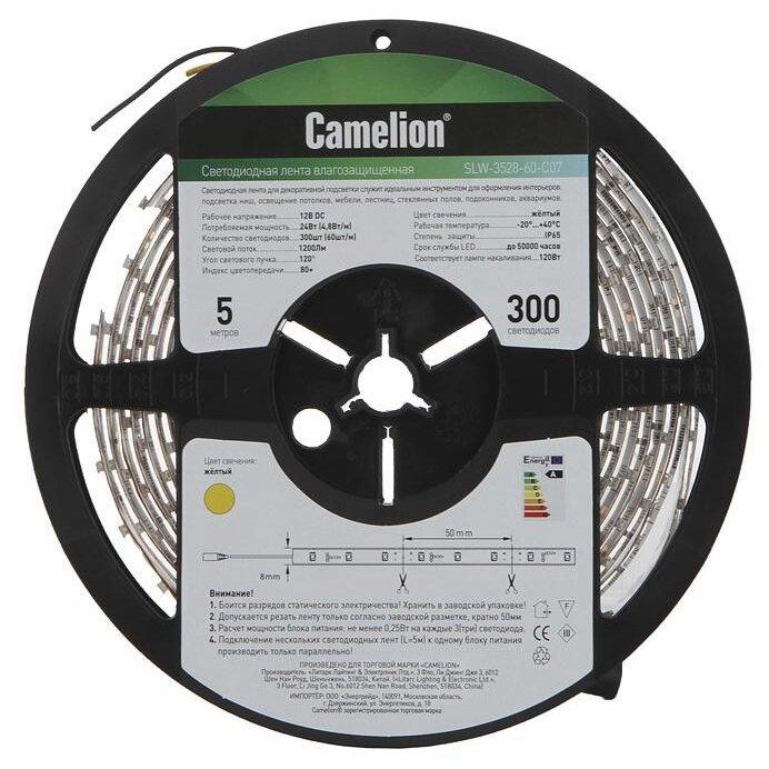 Светодиодная лента Camelion SLW-3528-60-C07 5 м