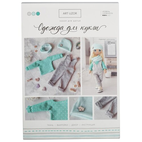 Арт Узор Набор для шитья Одежда для куклы Малышка (4171676) арт узор набор для шитья одежда для куклы стиляга 4171671