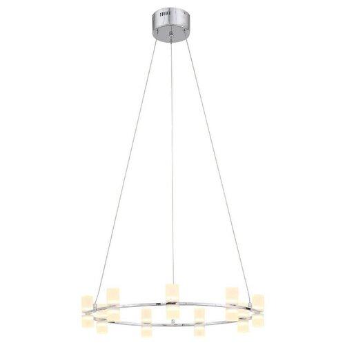 Люстра светодиодная ST Luce Cilindro SL799.103.09, LED, 36 Вт