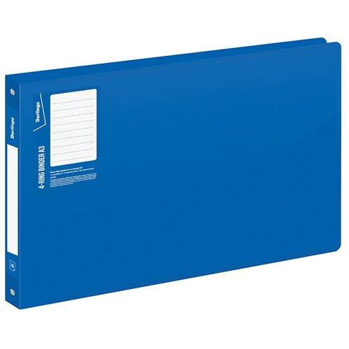 Купить Berlingo Папка на 4-х кольцах горизонтальная Standard А3, пластик синий, Файлы и папки