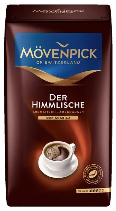 Кофе молотый Movenpick der Himmlische 250 г