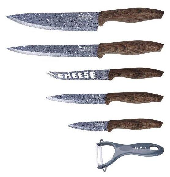 Набор Peterhof 5 ножей и овощечистка PH-22425 — купить по выгодной цене на Яндекс.Маркете