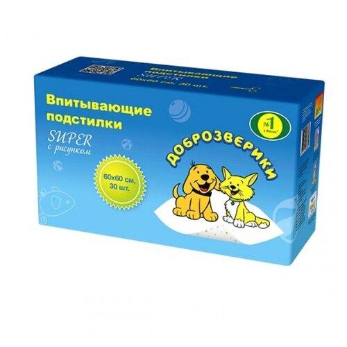 Пеленки для собак впитывающие Доброзверики Super 60х60 см 30 шт.