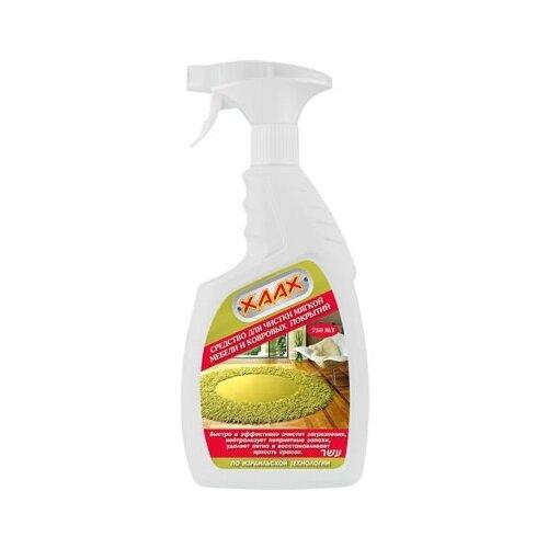 XAAX Средство для чистки мягкой мебели и ковровых покрытий 0.75 л eco mist средство для чистки мебели и уборки в кабинете 0 825 л