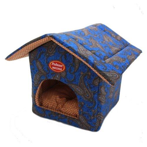 Домик для собак и кошек Родные места Теремок №1 Огурцы 32х33х16 см синий