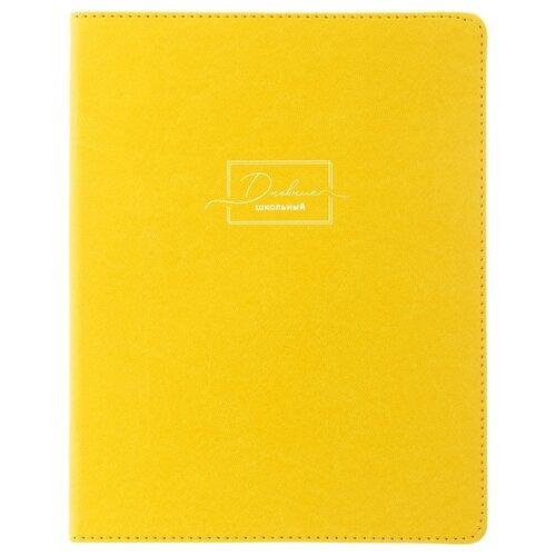 Купить ArtSpace Дневник школьный Monocolor желтый, Дневники