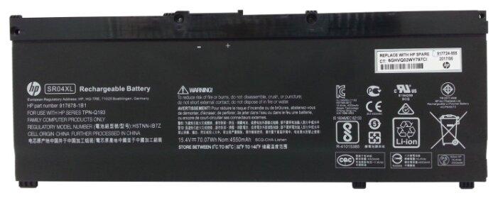 Аккумулятор HP SR04XL