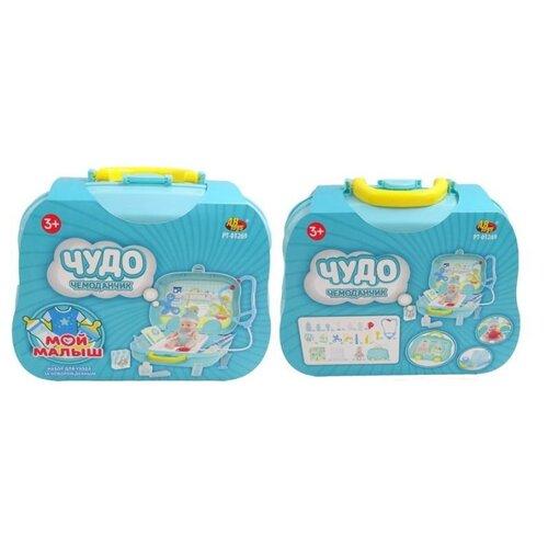 Купить Набор доктора ABtoys Чудо-чемоданчик на колесиках, Мой малыш, для ухода за новорожденным с аксессуарами (PT-01269), Играем в доктора