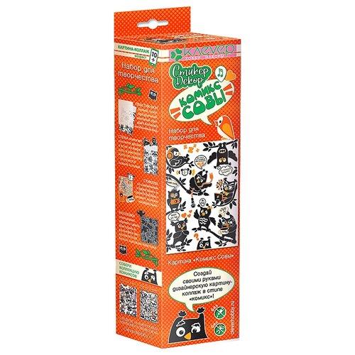 Купить Клеvер Набор для изготовления картины Комикс Совы (АС 43-311), Поделки и аппликации