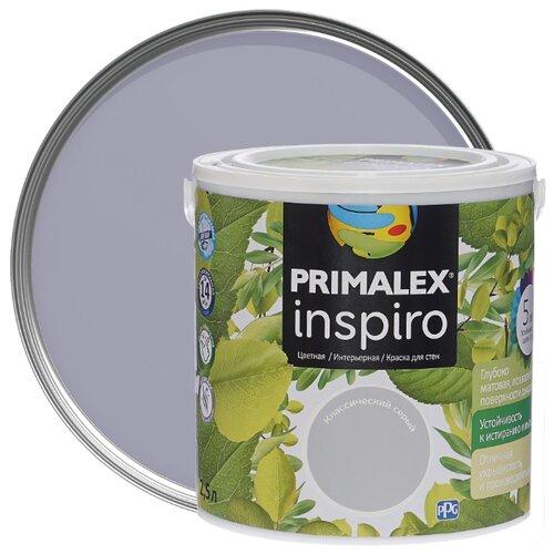 Краска PRIMALEX Inspiro моющаяся матовая классический серый 2.5 л
