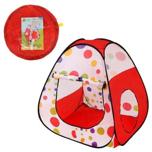 Купить Палатка игровая Наша Игрушка 90*90*95 см, сумка (200557029), Наша игрушка, Игровые домики и палатки