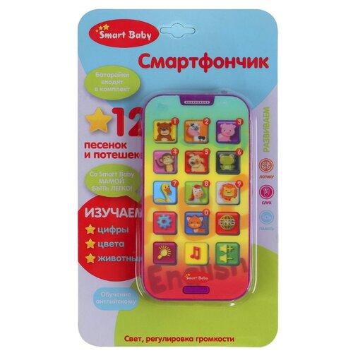 Купить Развивающая игрушка Smart Baby смартфончик JB0205581 фиолетовый, Развивающие игрушки