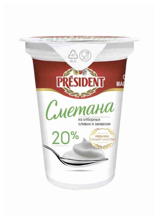 President Сметана 20%