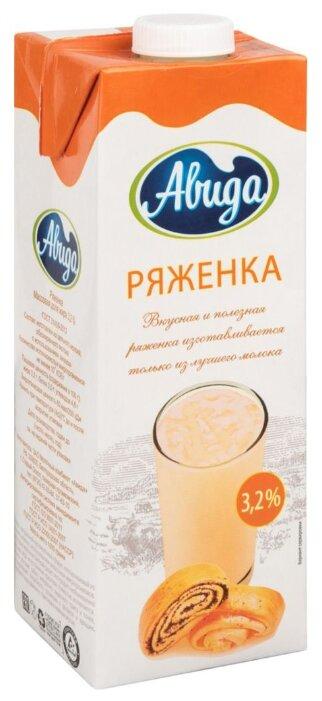 Авида Ряженка 3.2 %