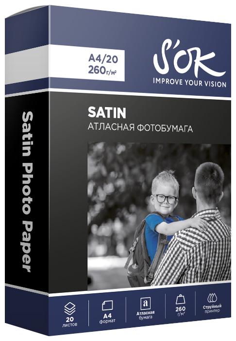Бумага A4 20 шт. S'OK Satin 260 г/м2
