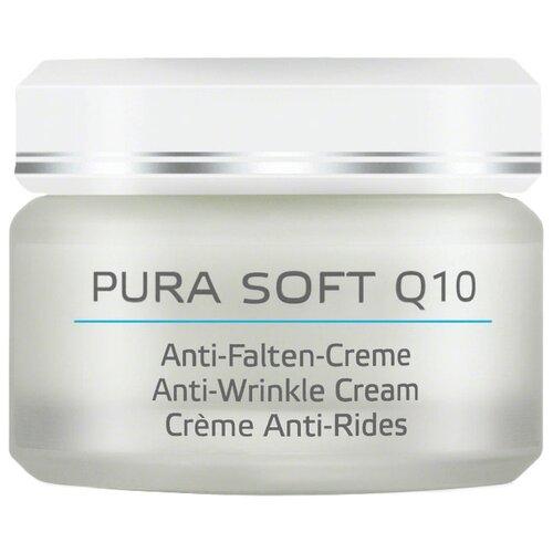 Annemarie Borlind Pura Soft Q10 Anti-Wrinkle Cream Крем для лица с коэнзимом Q10, 50 мл