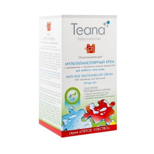 Крем Teana CD мультиламеллярный омолаживающий 50 мл