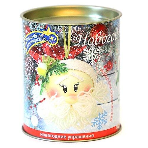 Купить Волшебная Мастерская Набор для творчества Новогодний шар из фоамирана Дед мороз (ФМ-03), Поделки и аппликации