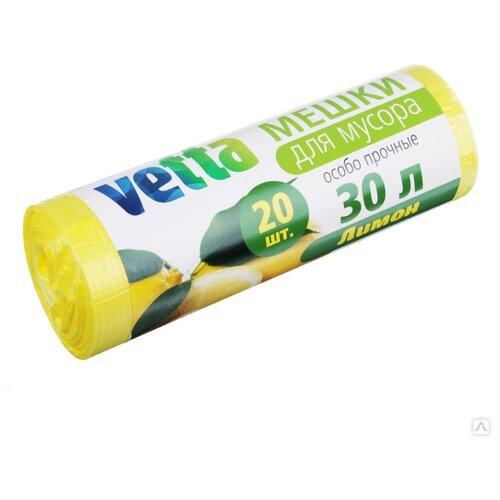 Мешки для мусора Vetta 30 л (20 шт.) лимон