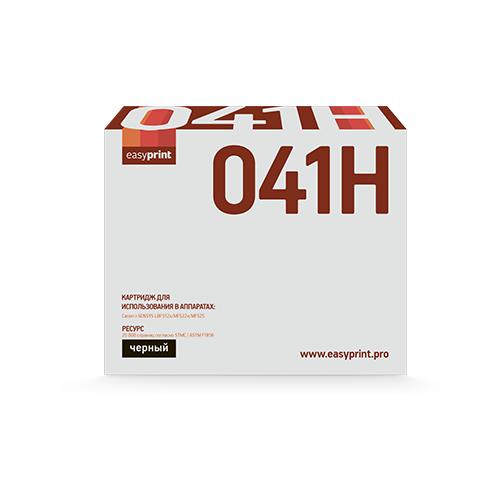 Картридж EasyPrint LC 041H, совместимый