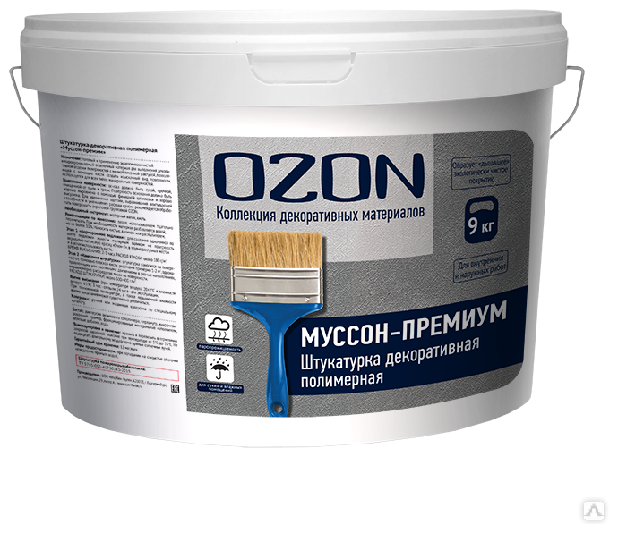 Декоративное покрытие OZON МУССОН- ПРЕМИУМ