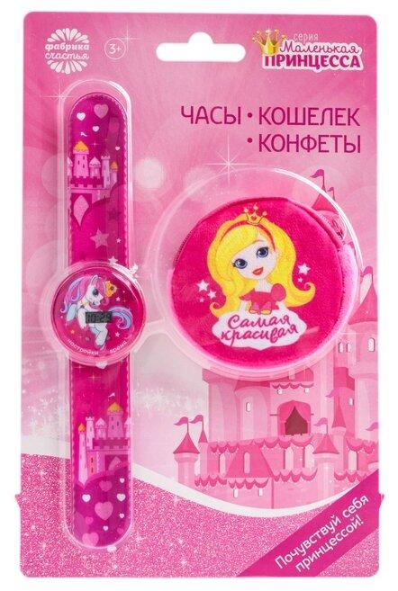 Подарочный набор Фабрика Счастья Самой красивой (3824955) — купить по выгодной цене на Яндекс.Маркете