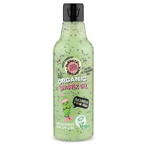 Гель для душа Planeta Organica Skin super food Расслабляющий, 250 мл недорого