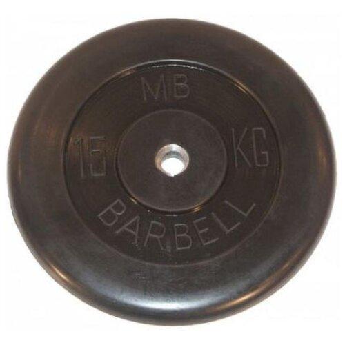 Диск MB Barbell Стандарт MB-PltB26 15 кг черный