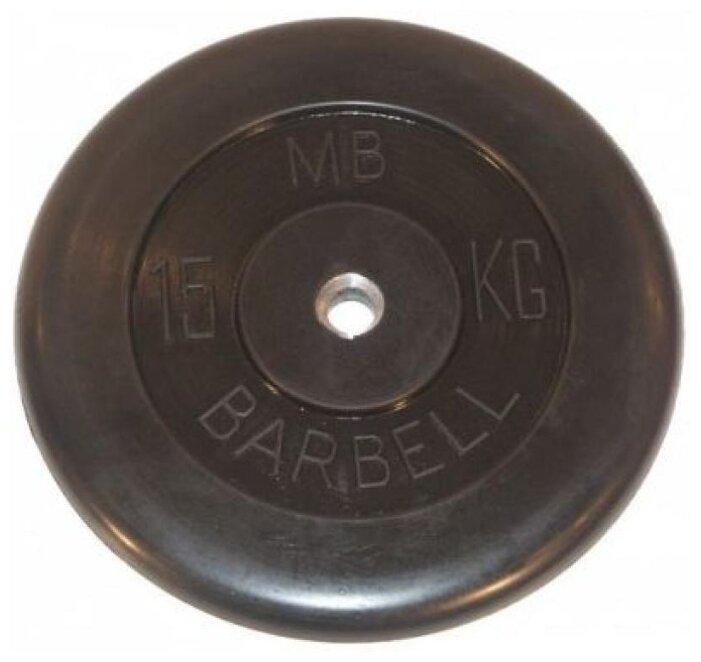 Диск MB Barbell Стандарт MB-PltB26 15 кг