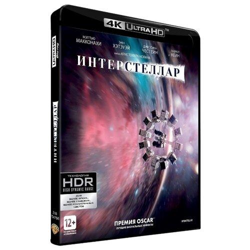 Фото - Интерстеллар (Blu-ray 4K Ultra HD + Blu Ray) джокер blu ray