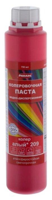 Колеровочная паста Parade Classic №209