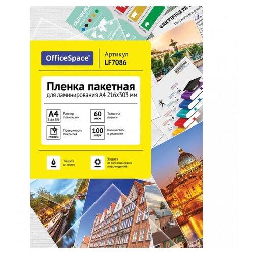 Фото - Пакетная пленка для ламинирования OfficeSpace A4 LF7086 60 мкм 100 шт. пакетная пленка для ламинирования officespace a4 lf7086 60 мкм 100 шт