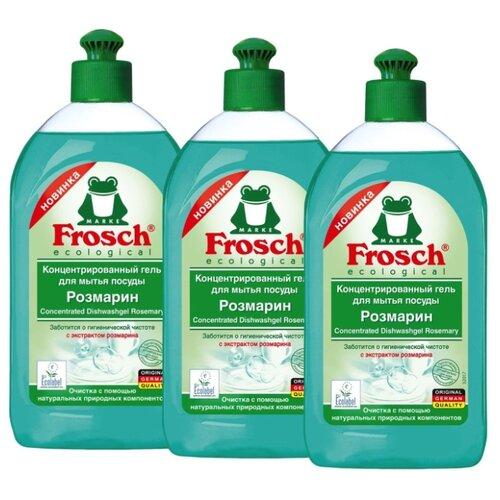 Frosch Набор гелей для мытья посуды Розмарин, 3 шт. 0.5 л